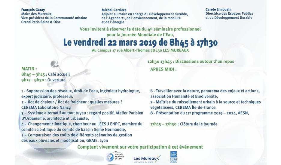 © Journée mondiale de l'eau - Séminaire professionnel aux Mureaux