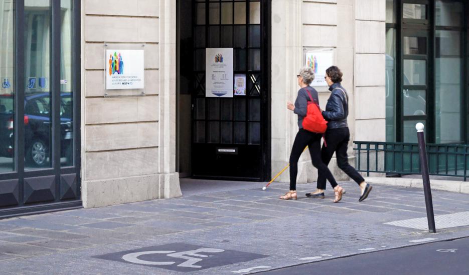 MDPH, Maison départementale des personnes handicapées, rue de la victoire 75009 © Mairie de Paris - DU - MCC - J. Leroy
