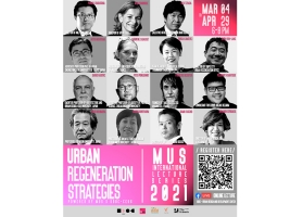 © UDDC - Urban Design and Development Center